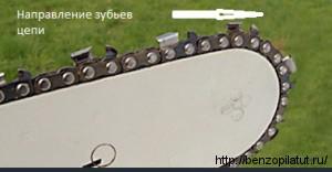 направление зубьев МС 180