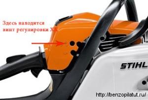 karburator_Stihl180_regulirovka