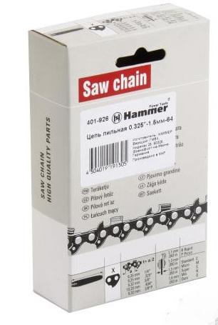 коробка цепи Hammer