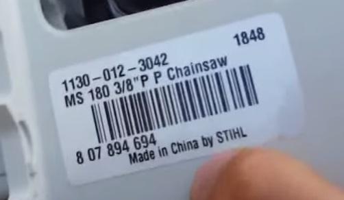 Сделано в Китае -Stihl MS 180
