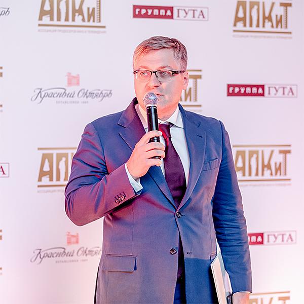 Ассоциация Продюсеров Кино и Телевидения отметила 10-летний юбилей в узком кругу