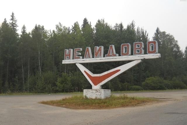 """Нелидовский ДОК проиграл иск к Сбербанку"""""""