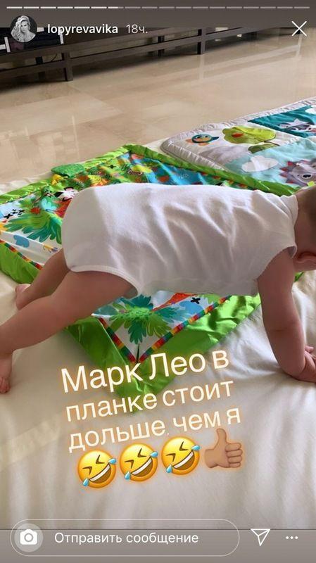 Виктория Лопырева поделилась забавным фото подросшего сына
